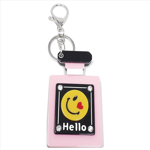 Smiley Emoji Keychain / Mirror